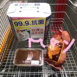 本日のコストコ購入品