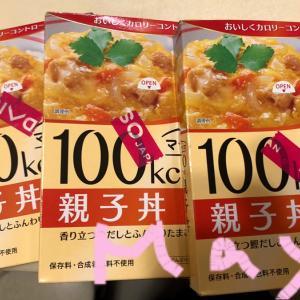 台湾ダイソーで日本の食品を買う