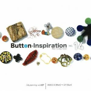 Button-Inspiration vol.14