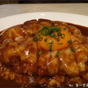 アーリー【I am Curry】は日本式カレーの店!カツカレーが美味しい!