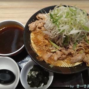 セントラルワールドの【サガミ】で食べた「Mt.Fuji蕎麦」がデカ盛りだと思ったら・・・。