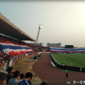 AFC U-23選手権2020タイ準々決勝【タイ対サウジアラビア】を観戦してきた!