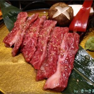 プロンポンの焼肉屋【銀竜 焼肉研究所(Ginryu Yakiniku Kenkyujo)】がおすすめ!
