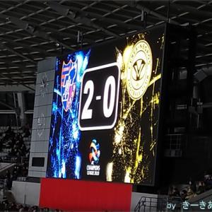 2020ACLプレーオフ【FC東京対セレス・ネグロス】を観戦してきた!
