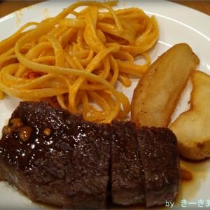 横浜馬車道の【アパホテル&リゾート横浜ベイタワー】でディナーブッフェ&朝食ブッフェを食べてきた!