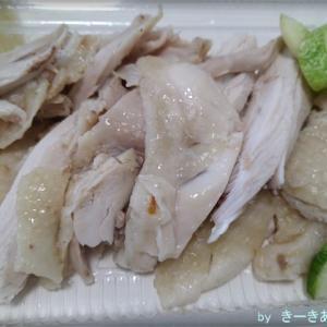 【お持ち帰りでお店を応援!】サトゥープラディットの【Nai Thong】はカオマンガイ好きにおすすめしたい!