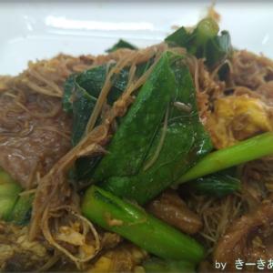 エカマイの牛肉煮込み店【ワッタナーパニチ(Wattana Panich)】は美味しくておすすめ!