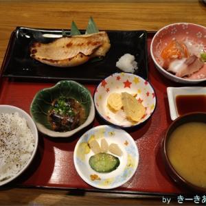 タニヤにある居酒屋【北海道原始焼き】のランチが美味しくておすすめ!