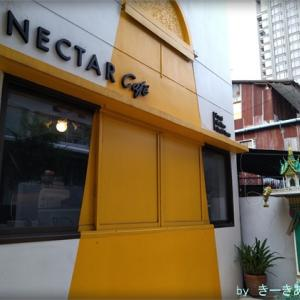 ナラティワート通りのレストランバー【Nectar Cafe】へ行ってきた!