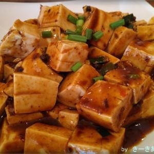 ホイクワンの【无招牌】で麻婆豆腐を食べてきた!