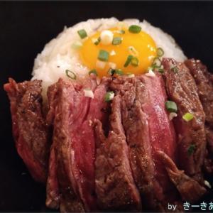 サムヤーンのステーキレストラン【Tan Kun】は熟成肉のステーキがリーズナブルな価格で楽しめます!これはおすすめ!