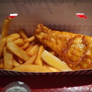 プロンポンにオープンした【Buster's Fish & Chips Comfort Food and Drinks】でフィッシュ&チップスを食べてきた!