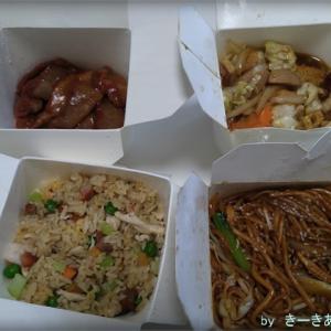 シーロム・パン通りの【Wok Star Express】はアメリカ式中華料理が食べられるお店!もちろん例の箱に入ったやつ!