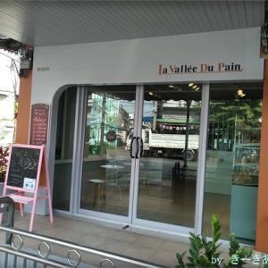 サトゥープラディット通りのベーカリー【La Vallée Du Pain】へ行ってきた!隣のお店にも注目!