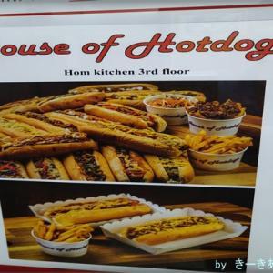 【持ち帰り&デリバリーでお店を応援!】ナナのホットドッグ専門店【House of Hotdogs】で持ち帰りしてみた!