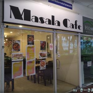 【持ち帰り&デリバリーでお店を応援!】ナラティワート通りのインド料理店【Masala Cafe】で持ち帰りしてみた!