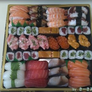 これは便利!【Ten Dining】で寿司をデリバリー注文してみた!【持ち帰り&デリバリーでお店を応援!】
