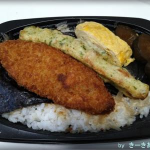 7種類ののり弁!プロンポンの【かねひさ KANEHISA】は美味しくておすすめ!【持ち帰り&デリバリーでお店を応援!】