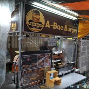 バンコク最安値のハンバーガー!?【A-bae Burger】へ行ってきた!
