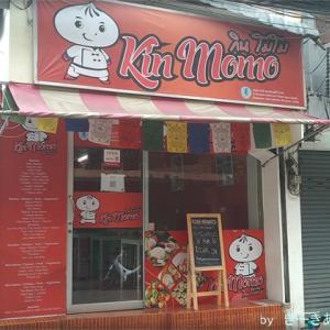 国鉄マッカサン駅近くのネパール料理店【Kin Momo】は色々な種類のモモが食べられます!