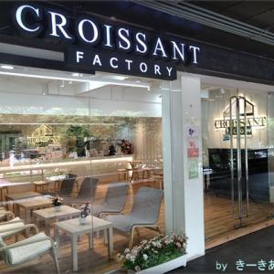 サイアムスクエアにオープンしたクロワッサン専門店【Croissant Factory】へ行ってきた!