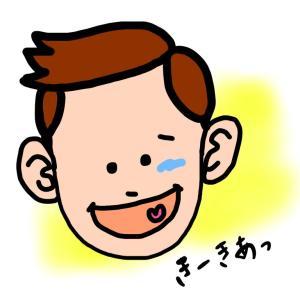 祝・今日でブログ開設4周年!