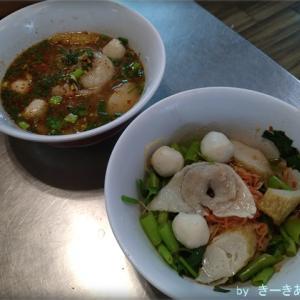 チャン通りにある【林老三(ลิ้มเล่าซา เซนส์หลุยส์)】のバミーが美味しい!