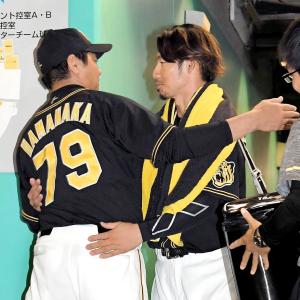 阪神・浜中コーチが退任へ 井上一樹氏が就任要請受諾 打撃部門を任される見込み
