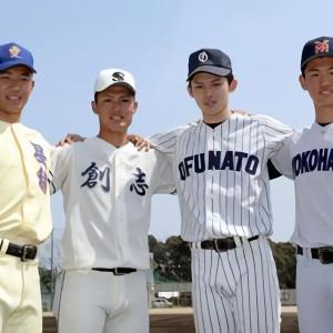阪神ドラフト3位・及川よ、高校BIG4の実績は忘れろ!高橋建2軍コーチが裸一貫のススメ