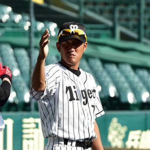 阪神平野コーチ配置転換、2軍内野守備走塁コーチへ