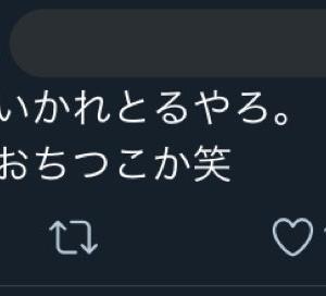 阪神ドラ5藤田が「藤浪おちつこか笑」とツイートした試合内容が判明した
