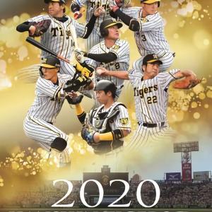 阪神助っ人勢、カレンダー登場で一足早く残留決定?