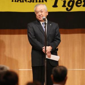 阪神藤原オーナー「精進」35年ぶり日本一へ大号令