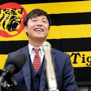 阪神・島本 球団史上4番目335%UP更改 来季「ホールド数を倍以上」公約