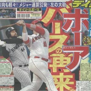 阪神・新外国人「バースの再来」に「何人目や!」ツッコミの嵐