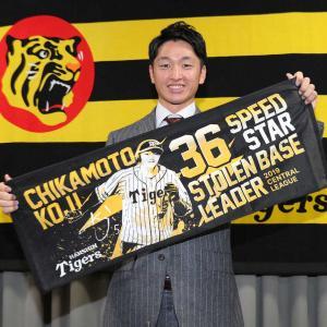 阪神 近本光司さん、淡路市スポーツ親善大使就任 魅力を幅広く発信へ