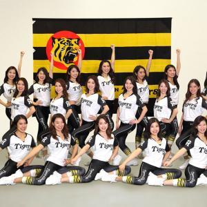 阪神「TigersGirls」2020年度メンバー18人が決定!