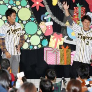 阪神北條サンタ、病気と闘う子どもに遊撃奪取誓う