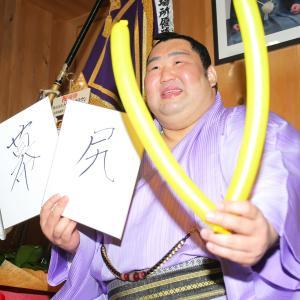 【朗報】徳勝龍さん、阪神ファンだった