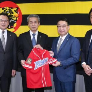 タイガースアカデミー 日本最大級スポーツスクール運営会社と提携、競技人口獲得目指す