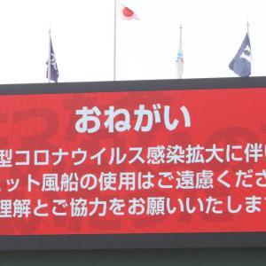 NPBオープン戦開催か中止か無観客か 26日協議