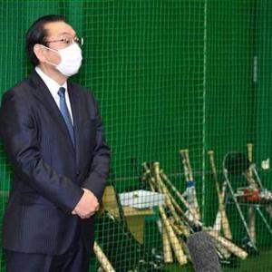 """""""阪神ショック""""で宙に浮く「客席間引き問題」 開幕へ12球団は団結できるか"""