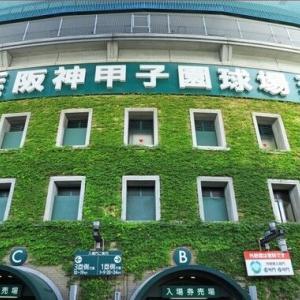 阪神コロナ問題「4選手」非公表に募る不満! 他球団から「同業者に情報共有を」の声