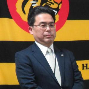 【阪神】無症状で2週間経過なら活動再開…谷本球団本部長「見えてきたところはあります」