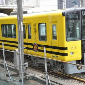 オーオ!阪神電鉄タイガース号発車 武庫川線、虎カラーに 緑の甲子園号も