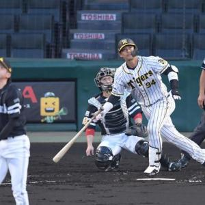 阪神が逆転勝ち!開幕投手の東浜を攻略 原口&サンズに一発 原口3安打3打点