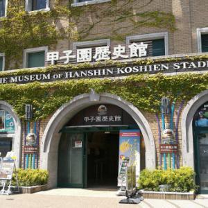 甲子園歴史館で「台湾プロ野球特別展示」を開催