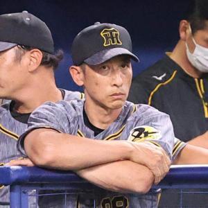 阪神 今季3度目3連敗で痛恨の球団開幕ダブルワースト記録…11試合2勝9敗&4カード連続負け越し