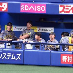 阪神・矢野監督「誰かというよりチーム全体の問題」打線低迷で100敗ペース…