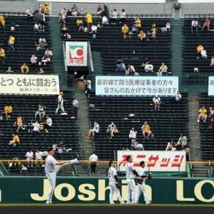 【悲報】甲子園に観客から「アホか!」のヤジ 阪神リードも好機で梅野凡退に